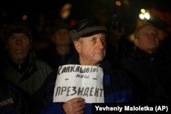 Сторонник Михаила Саакашвили в Киеве