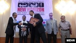 Rumors in the Iranian press indicate that this year's anti-Israel New Horizon film festival will be cancelled.