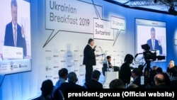 Президент України Петро Порошенко під час виступу на щорічного Українському сніданку в рамках щорічного засідання Всесвітнього економічного форуму. Давос (Швейцарія), 24 січня 2019 року
