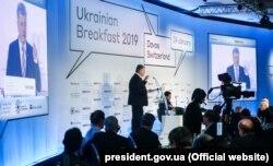 Выступ прэзыдэнта Ўкраіны Пятра Парашэнкі ў Давосе