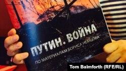 Маркум Борис Немцовдун баяндамасы.