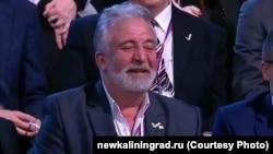 Viktor Gofman