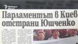 Demokratzia Newspaper, 27.04.2001