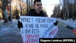 Владислав Погорелов проводит одиночный пикет в Волгограде, 22 января 2019 года