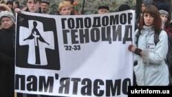 Вшанування жертв Голодомору 1932-33 років. Київ (архівне фото)