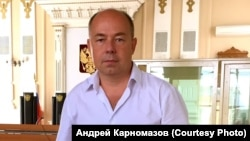Андрей Карномазов