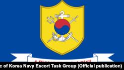 نشان نیروی دریایی محافظتی کره جنوبی، یگان «چانگهه»