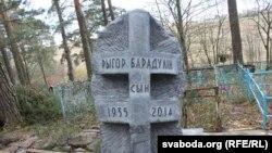 Помнік Рыгору Барадуліну на Ўшаччыне