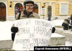 Нижний Новгород, 10 декабря 2017
