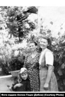 Марія Каневська (ліворуч вгорі) та Алла Гоцик (по центру внизу)