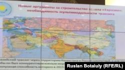 Карта проекта канала «Евразия». Астана, 26 мая 2016 года.