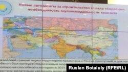 «Еуразия» су арнасы бейнеленген карта. Астана, 26 мамыр 2016 жыл.