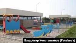 Дитячий садок «Антошка»