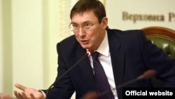 Юрій Луценко, генеральний прокурор України