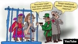 Карикатура, опубликованная в интернет-издании eltuz.com