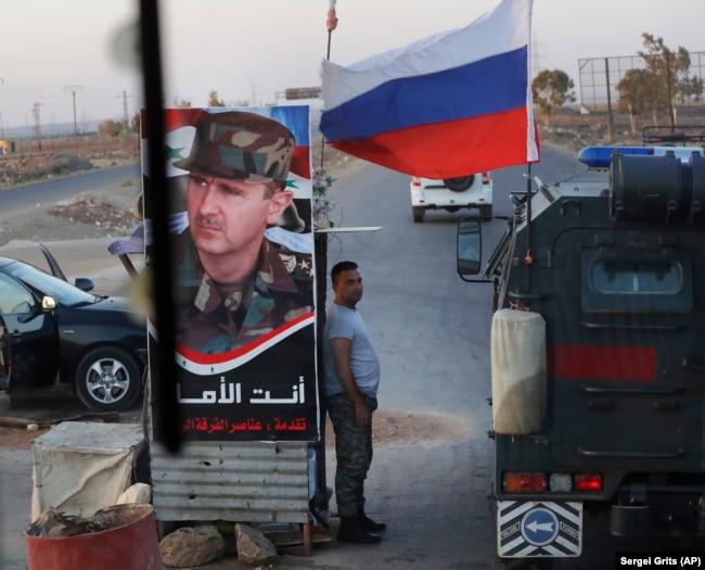 Российские военные в Сирии, август 2018 года