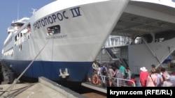 Паром «Протопорос IV» в Керченском порту. Иллюстрационное фото