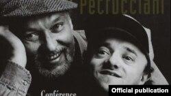 Eddi Louis (stînga) și Michel Petrucciani (detaliu de pe coperta albumului).
