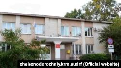 Сімферополь, будівля підконтрольного Росії Залізничного суду