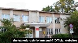 Здание подконтрольного России Железнодорожного райсуда Симферополя