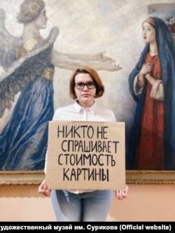 Красноярский художественный музей им. Сурикова
