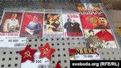 Сувэніры на «Лініі Сталіна»