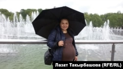 Динара Ажиева.