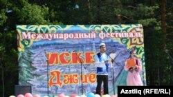 """Себердә """"Искер-җыен"""" фестивале үтте"""