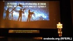 Цырымонія адкрыцьця кінафэстывалю Festroia, 7 чэрвеня 2013 году