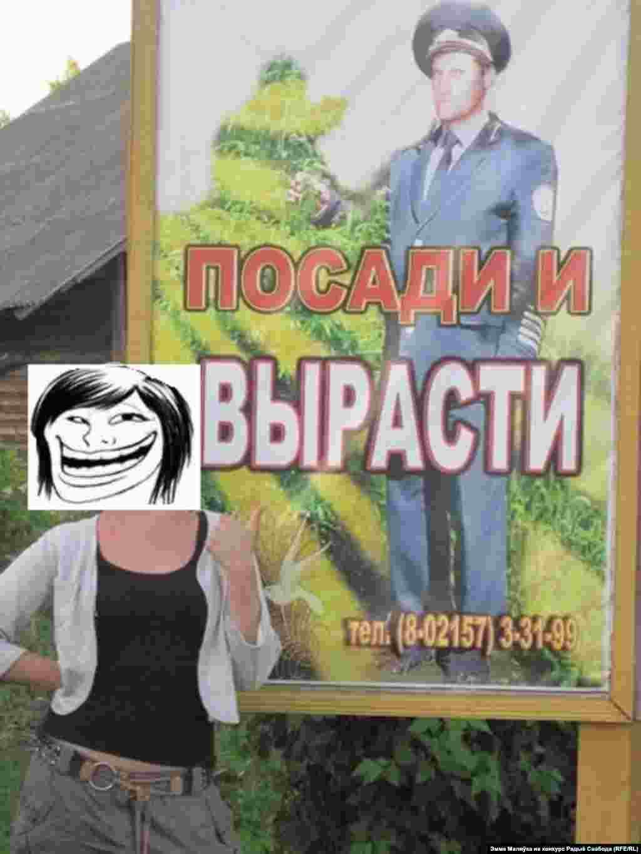 фота Эмма Маляўка