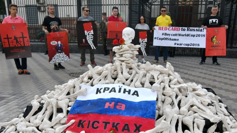 Ukrainian Protesters Call For Boycott Of FIFA World Cup In Russia