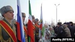 Әфган сугышын искә алу чарасы, Казан, 15 февраль 2011 ел