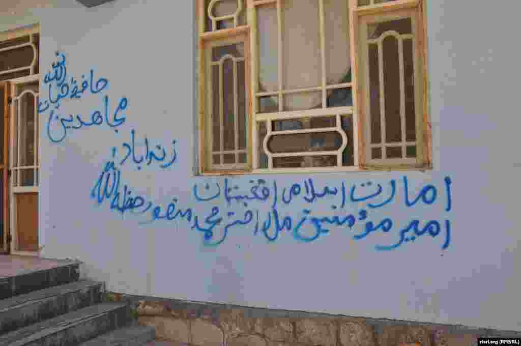 Taliban graffiti inside an Afghan police station in Kunduz.