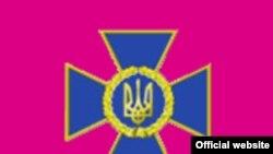 Прапор Служби Безпеки України