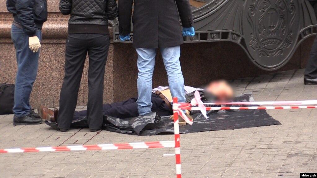 نماینده سابق پارلمان روسیه در پایتخت اوکراین «ترور» شد