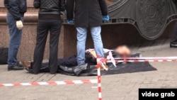 Қастандықпен өлтірілген Денис Вороненковтың денесі. Киев, 23 наурыз 2017 жыл.