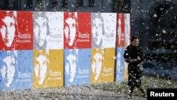 Плакат в поддержку Надежды Савченко в Тбилиси, 9 марта 2016 года
