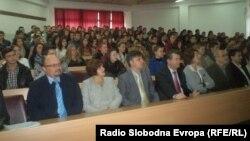 Факултет за царина и шпедиција во Охрид..