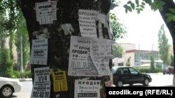 Частные объявления о продаже квартир в Ташкенте.