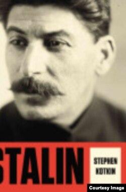 Обложка книги Стивена Коткина