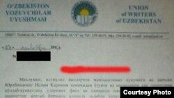 Ўзбекистон Ёзувчилар уюшмаси Эксперт комиссиясининг 2016 йил 7 январда уюшма аъзоларидан бирига унинг уюшма аъзолигидан чиқарилгани тўғрисида жўнатган билдирув хати.