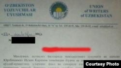 Оповещение экспертного совета Союза писателей Узбекистана, отправленное одному из творческих деятелей о том, что он исключен из состава объединения.