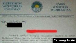 Ўзбекистон ëзувчилар уюшмасидан хат
