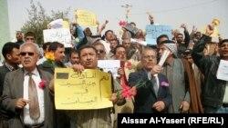 مظاهرة تطالب بالمساواة في التعيين بين الجنسين