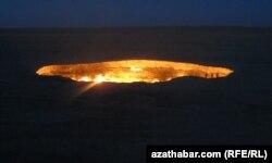 Газовый кратер «Врата ада» около Дарвазы