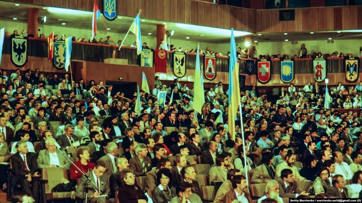 1989 год: Украина разрушает СССР. Учредительный съезд Движения в 20 фотографиях