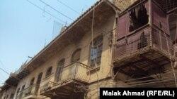 بيت بغدادي تراثي