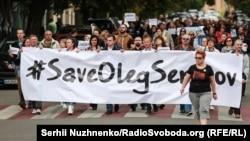 С Майдана – к странам «нормандской четверки». В Киеве прошла акция в поддержку Сенцова (фоторепортаж)