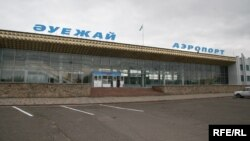 Международный аэропорт Петропавловска.