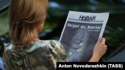 """Женщина читает """"Новую газету"""". 25 июля 2014 года."""